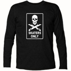 �������� � ������� ������� Skaters Only