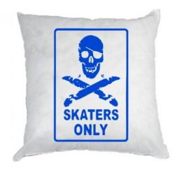 Подушка Skaters Only - FatLine