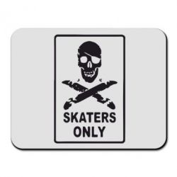 ������ ��� ���� Skaters Only