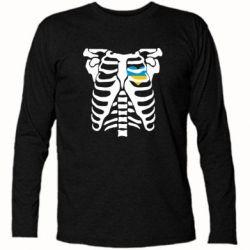 Футболка с длинным рукавом Скелет з сердцем Україна - FatLine