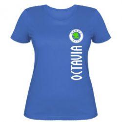 Женская футболка Skoda Octavia - FatLine