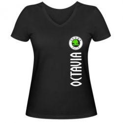 Женская футболка с V-образным вырезом Skoda Octavia - FatLine