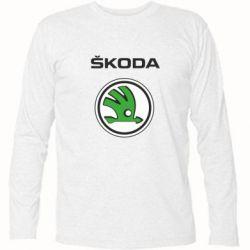 Футболка с длинным рукавом Skoda - FatLine