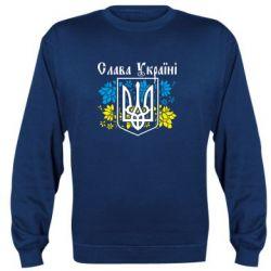 Реглан Слава Украине