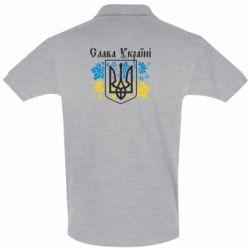 Футболка Поло Слава Украине