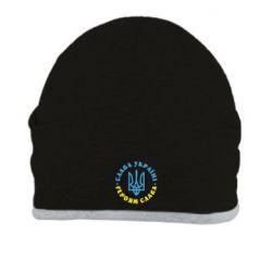 Шапка Слава Україні! Героям слава! (у колі) - FatLine