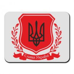 Коврик для мыши Слава Україні! (вінок) - FatLine