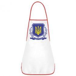Фартук Слава Україні! (вінок) - FatLine