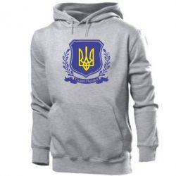 Толстовка Слава Україні! (вінок) - FatLine