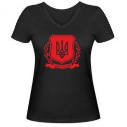 Женская футболка с V-образным вырезом Слава Україні! (вінок) - FatLine