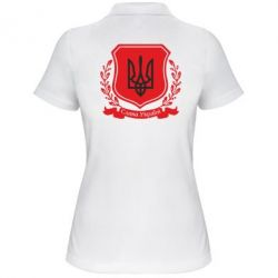 Женская футболка поло Слава Україні! (вінок) - FatLine