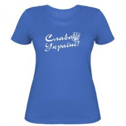 Женская футболка Слава Україні з гербом - FatLine