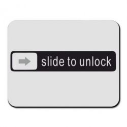 ������ ��� ���� Slide to unlock