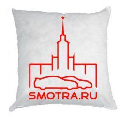 Подушка Smotra ru - FatLine