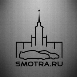 Наклейка Smotra ru - FatLine