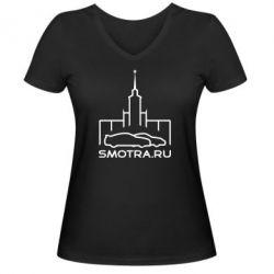 Женская футболка с V-образным вырезом Smotra ru - FatLine