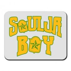 ������ ��� ���� Soulja Boy - FatLine