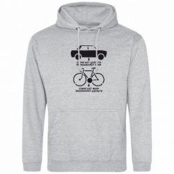 Толстовка Сравнение велосипеда и авто - FatLine