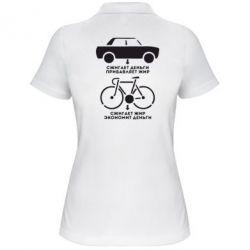 Женская футболка поло Сравнение велосипеда и авто - FatLine