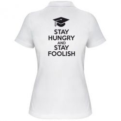 ������� �������� ���� STAY HUNGRY and STAY FOOLISH - FatLine