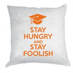 Подушка STAY HUNGRY and STAY FOOLISH