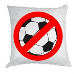 Подушка Stop football - FatLine