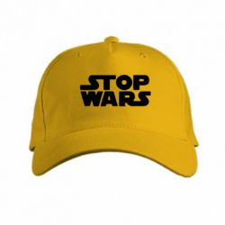 ����� Stop Wars in Ukraine - FatLine