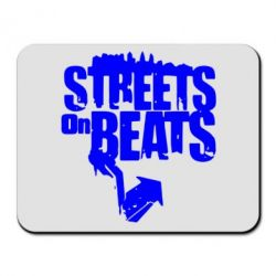 ������ ��� ���� Streets On Beats - FatLine
