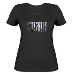 Женская футболка Суми - FatLine