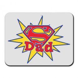 Коврик для мыши Super Dad - FatLine