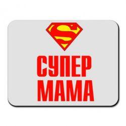 Коврик для мыши Супер Мама - FatLine