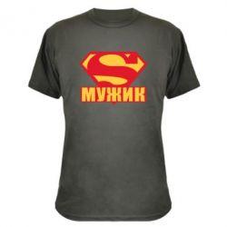 Камуфляжная футболка Super-мужик