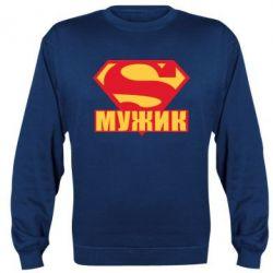 Реглан Super-мужик