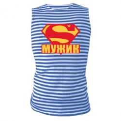 Майка-тельняшка Super-мужик