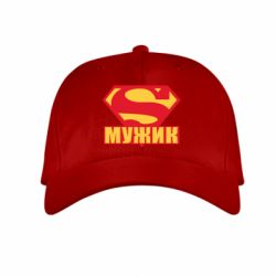 Дитяча кепка Super-мужик