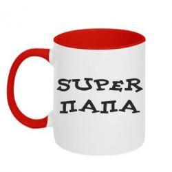 Кружка двухцветная Супер папа - FatLine