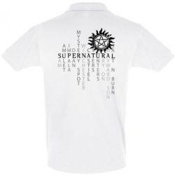Футболка Поло Supernatural Art