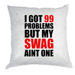 Подушка Swag 99 problem - FatLine