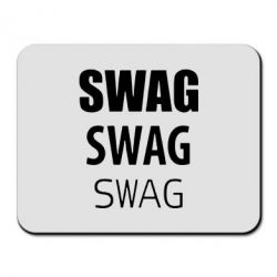 ������ ��� ���� Swag Small