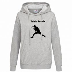 ������� ��������� Table Tennis Logo - FatLine