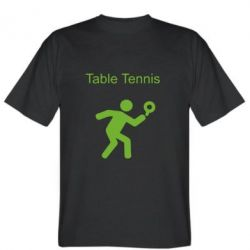 Table Tennis - FatLine
