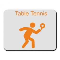 ������ ��� ���� Table Tennis