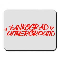 Коврик для мыши Tankograd Logo - FatLine