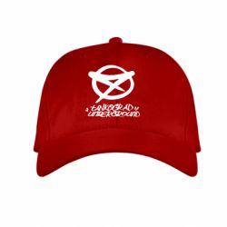 Детская кепка Tankograd Underground Logo - FatLine