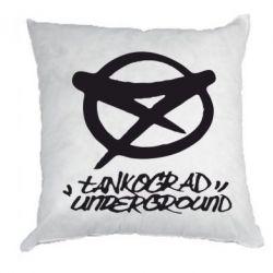 Подушка Tankograd Underground Logo - FatLine