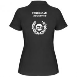 Женская футболка поло Tankograd Underground - FatLine