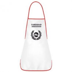Фартук Tankograd Underground - FatLine