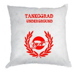 ������� Tankograd Underground - FatLine