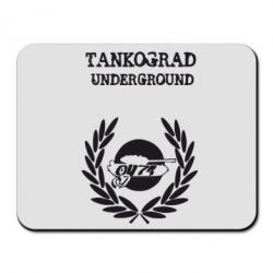 Коврик для мыши Tankograd Underground - FatLine