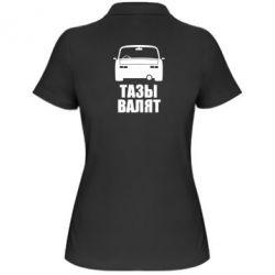 Жіноча футболка поло Тазы Валят Лого - FatLine